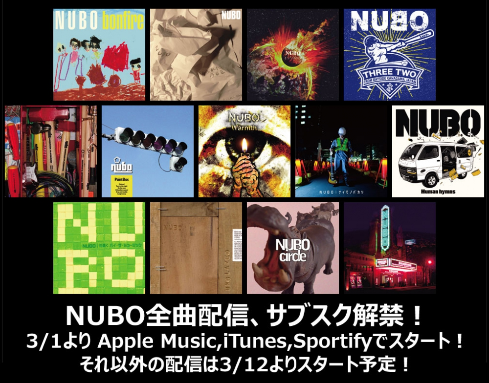 NUBO official site